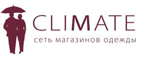 CLIMATE - интернет-магазин одежды