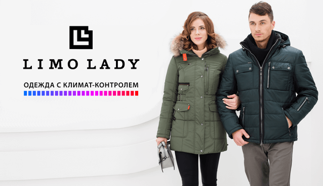 Limo-Lady
